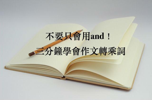 notebook-1194456_640