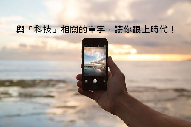 phone-690091_640