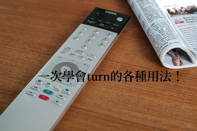 remote-control-825597_640