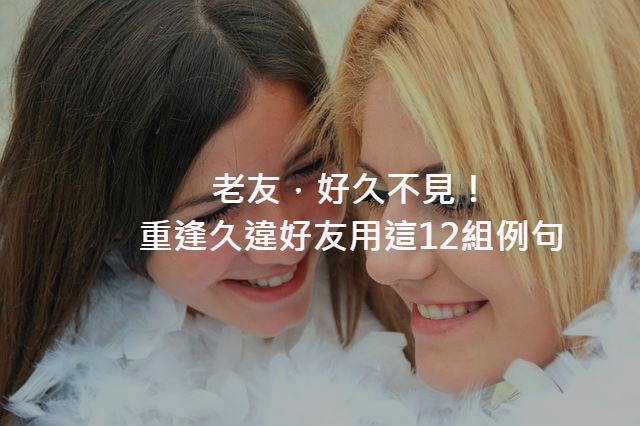 sisters-811638_640