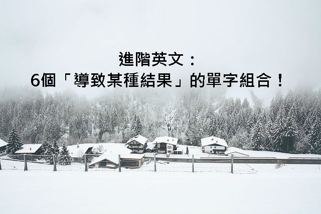 snow-1209411_640