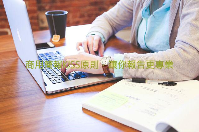 student-849825_640111
