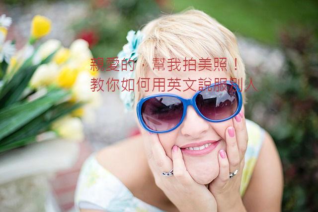 sunglasses-635269_640111