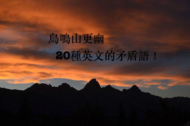 sunset-1326162_640
