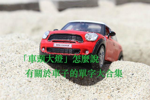 toy-542701_640