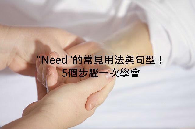 treatment-1327811_640