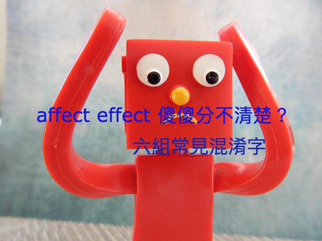 upset-534103_640