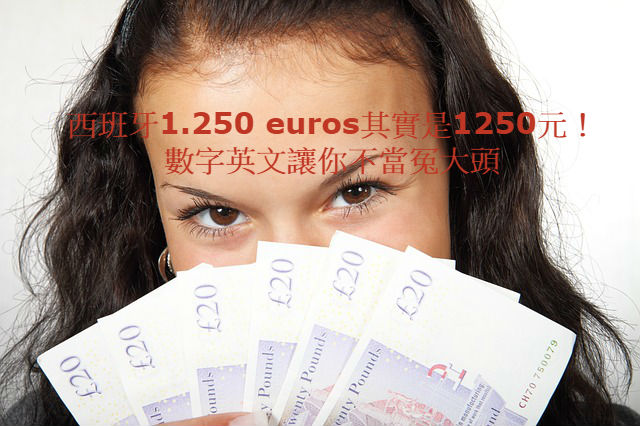banknote-15628_640111