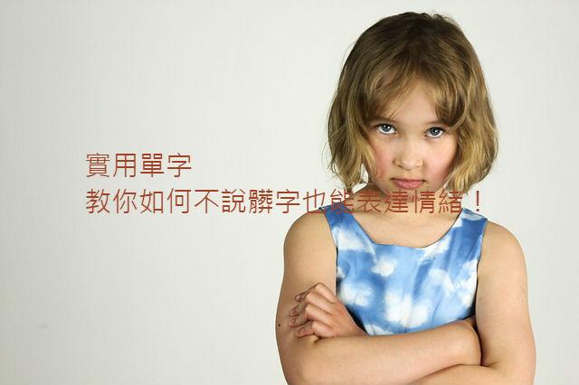 child-1548229_6401111