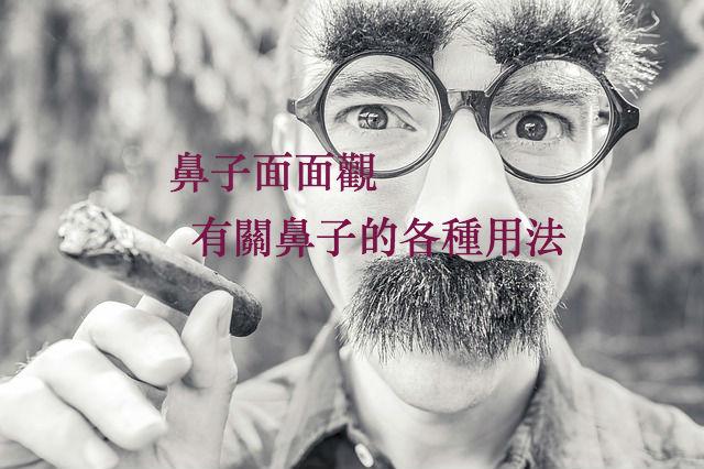 cigar-362183_640