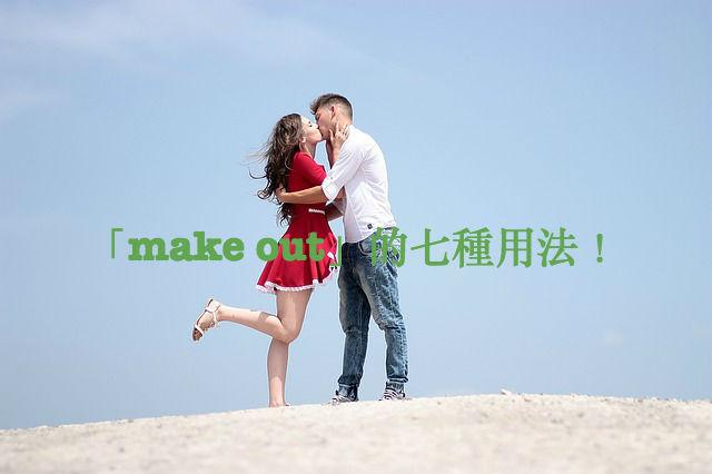 couple-1502614_640