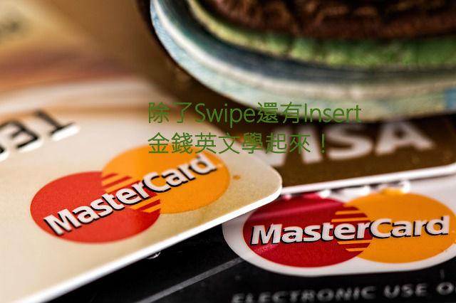 credit-card-851506_6401111111