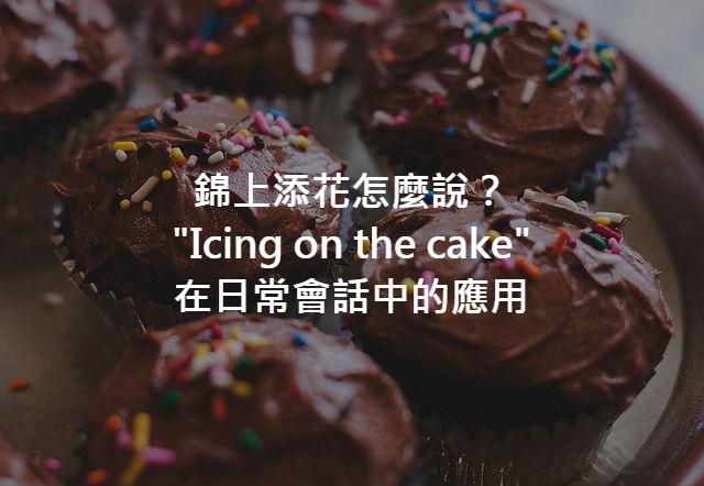 cupcakes-1081963_640