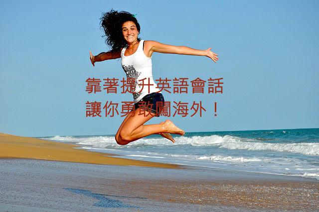 fitness-332278_6401111