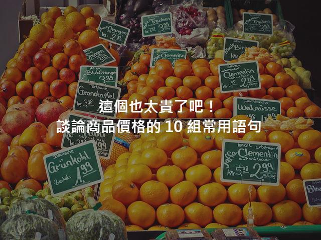 fruit-1275551_640