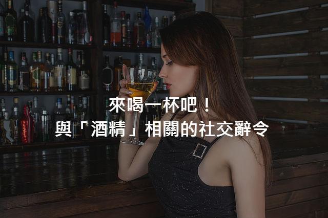 girl-1064664_640
