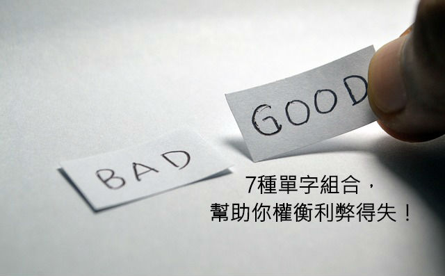 good-1123013_640