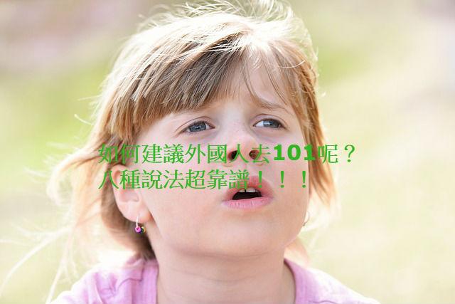 human-754341_640111