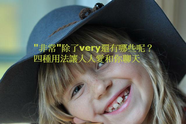 laugh-536287_64011111