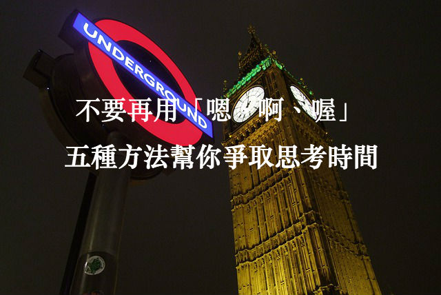 london-838368_640