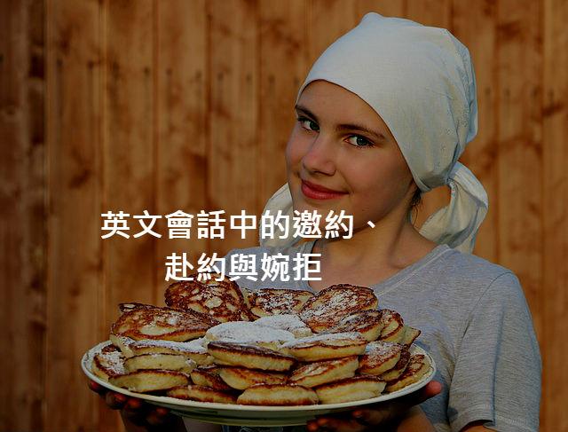 pancakes-1512834_640