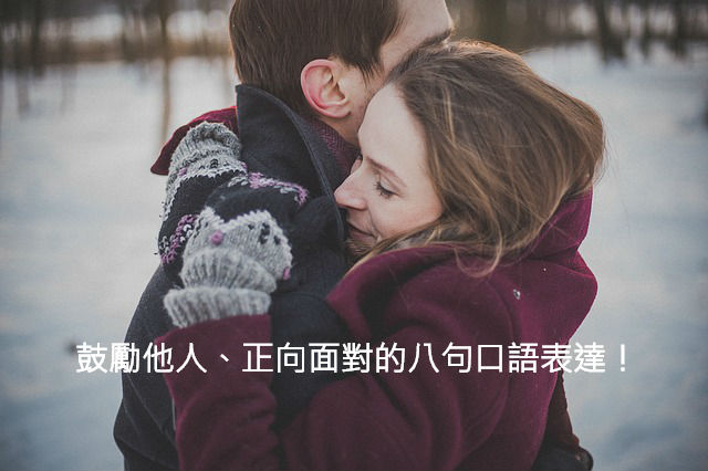 romance-couple-1209046_640