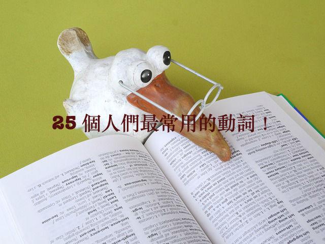school-1661731_640