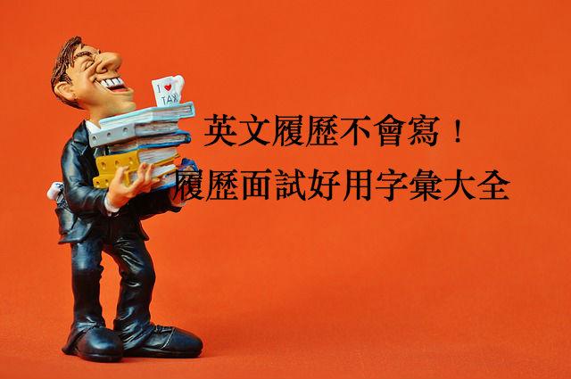 tax-consultant-1249531_640