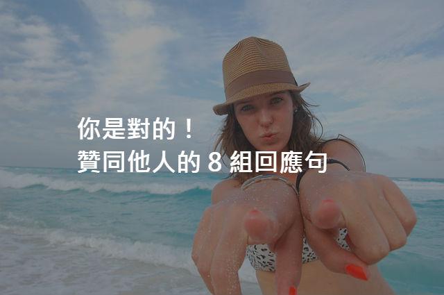 women-878869_640