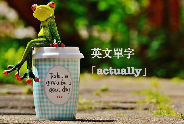 beautiful-day-1374120_640