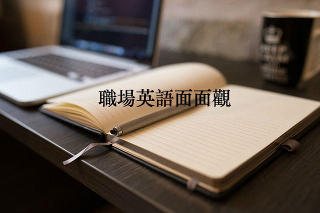 book-731199_640