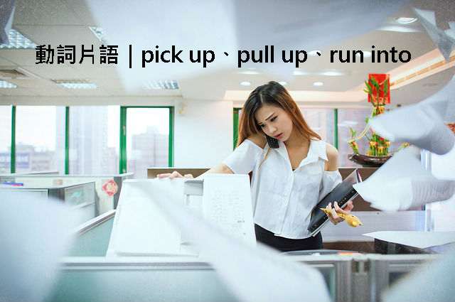 busy-880800_640