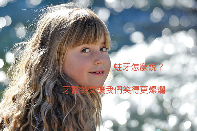 child-542038_640111