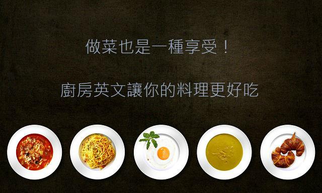 cook-366875_640111