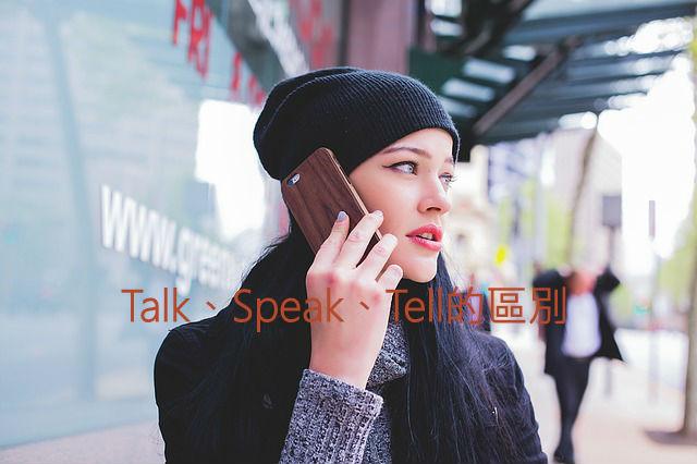 girl-1245713_640111