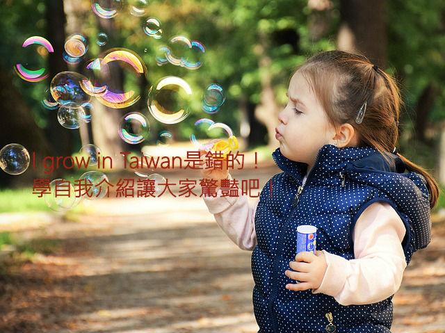 kid-1241817_6401111