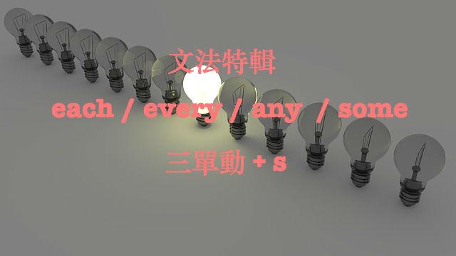 light-bulbs-1125016_640