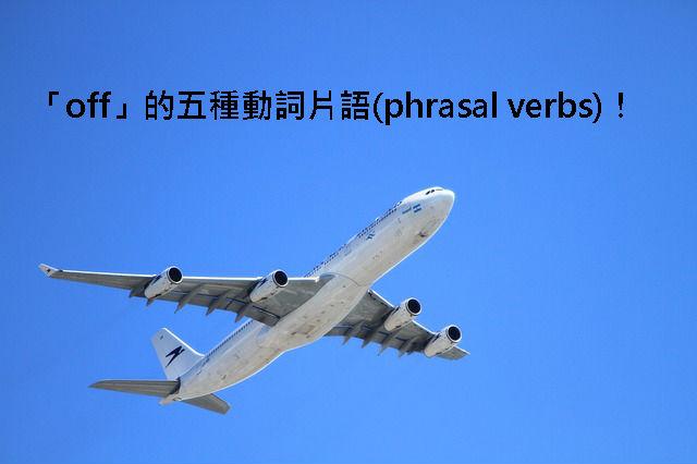 plane-50893_640-1