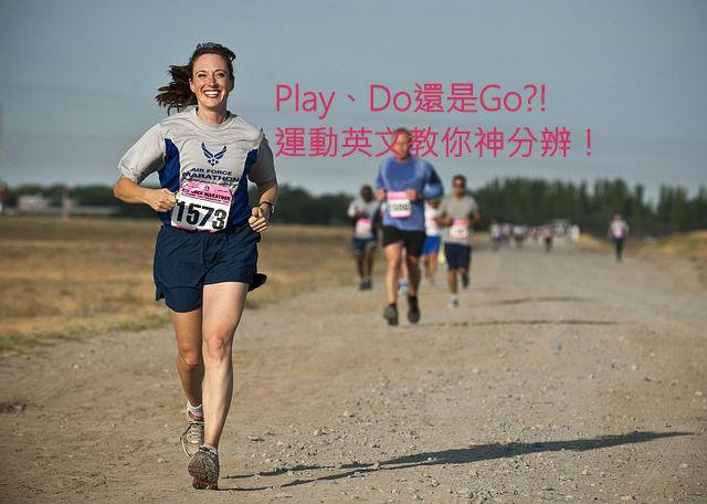 runner-888016_640111