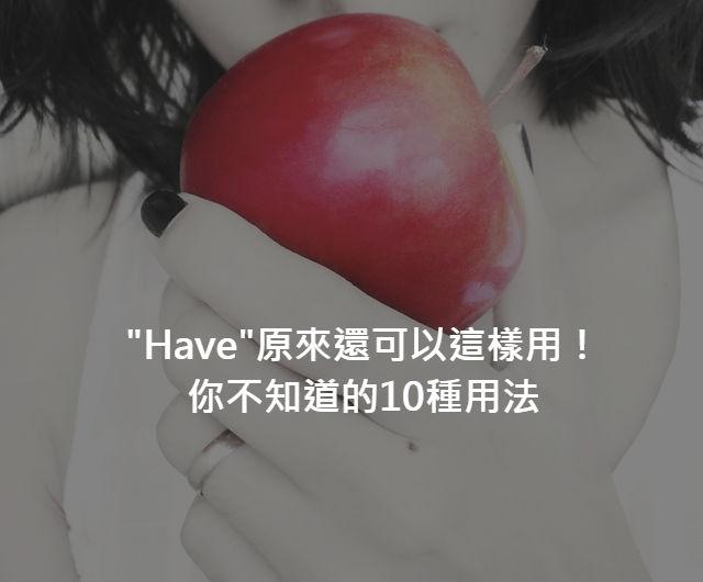 snow-white-468919_640