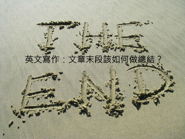 the-end-1544913_640