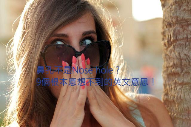woman-400574_640111