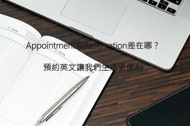 work-1515801_640111