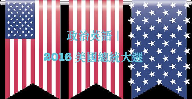 american-flag-1311899_640