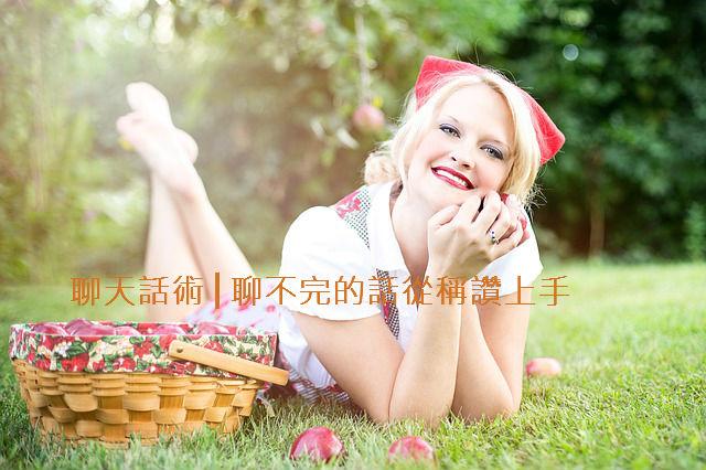 apples-635240_6401111