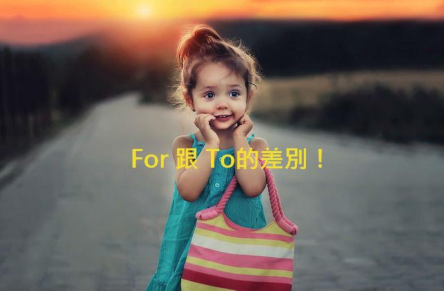 aroni-738302_640111