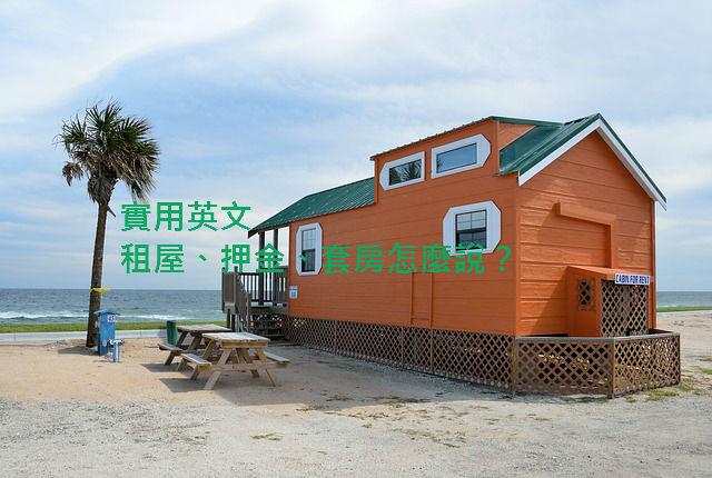 cabin-1698718_640111111111111