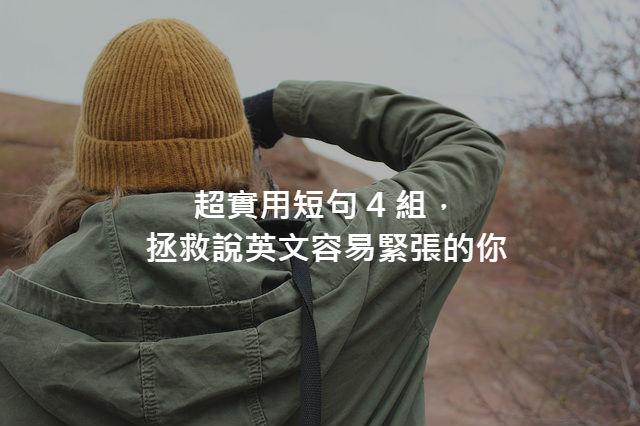camera-770122_640