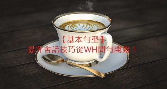 coffee-111