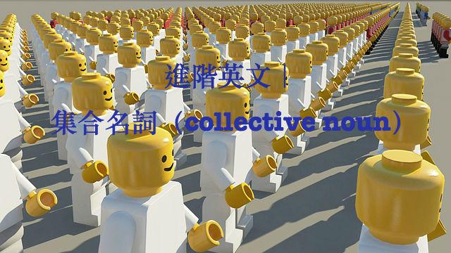crowd-1699137_640